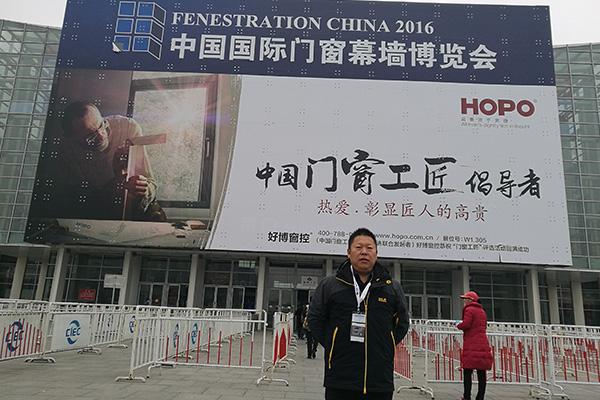 北京ballbet贝博网址展览会